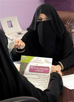 Photo: Contest organizer Khadra Mubarak, at right, goes over information about the Miss Beautiful Morals pageant at her office in Safwa, Saudi Arabia. The winner will be chosen based on her commitment to Islamic values and her devotion to her parents. Credit: Nissreen Aldar / Associated Press