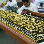 embroideringkiswah
