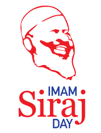 imam_siraj_day_please_donate