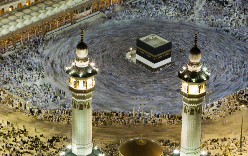 Hajj Reflections - Whoever Allah Calls | MuslimMatters org