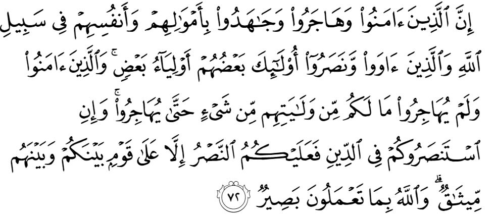 the covenant of madinah Second covenant of aqabah madinah (yathrib) was populated with many tribes, but most prominent were the tribes of aus and khazraj there were also a separate section.