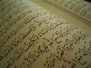 Quran-text-closeup