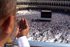 Rohingya making dua at Kaaba