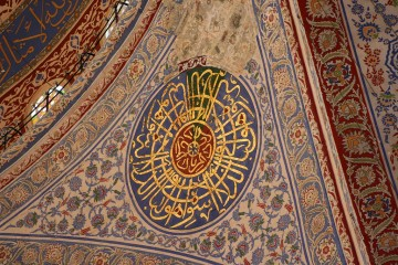 Sultan Ahmed Mosque in Istanbul - Turkey (calligraphy)