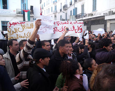 Police Open Fire On Protesters In Northern Tunisia