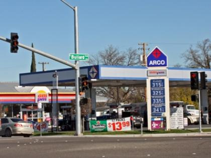 Arco Gas Station Near Me >> Arco Gas Station Muslimmatters Org