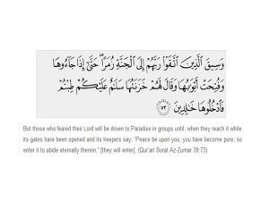 description of jannah 2