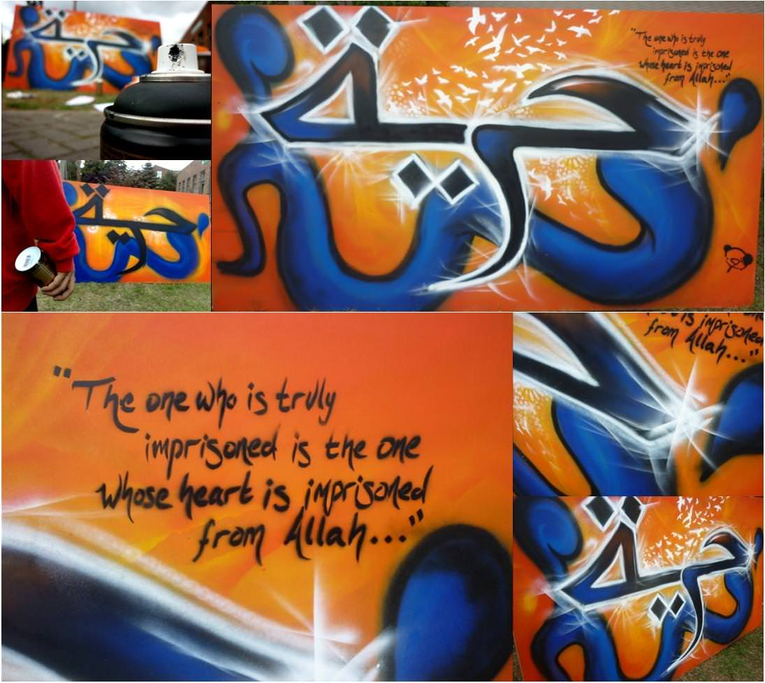 Freedom, by SameePanda. Aerosol Paints on MDF. The mural was designed to represent Spiritual Freedom/Freedom of the Heart and Soul, hence the quote of Ibn Taymiyyah to add emphasis on what Freedom means from an Islamic perspective.