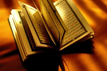 quran-in-partial-light
