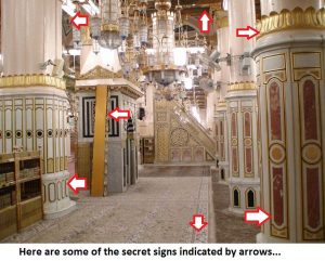 secret signs in the mosque