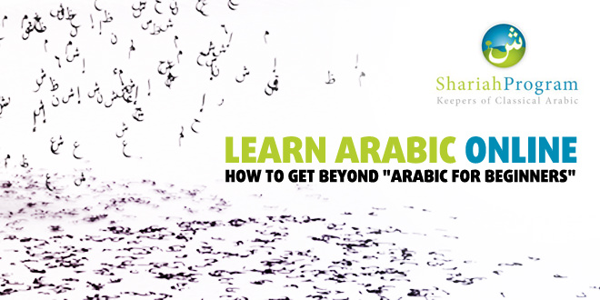 Shariah Program Arabic - What's this about 21 days? | MuslimMatters org