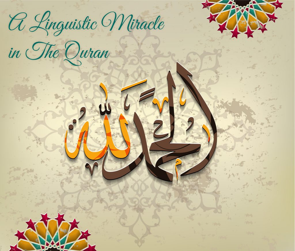 AlHamdulillah - A Linguistic Miracle of the Quran   MuslimMatters org